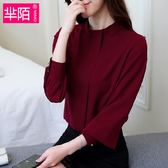 韓版大碼寬鬆打底衫立領襯衫長袖雪紡衫