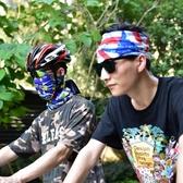 頭巾女嘻哈運動戶外防曬面罩男圍脖騎行裝備