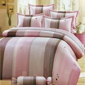 【免運】精梳棉 雙人 薄床包被套組 台灣精製 ~摩登時光/粉~ i-Fine艾芳生活