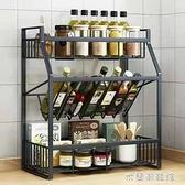 廚房置物架 廚房置物架多層調料收納架鐵藝廚房臺面落地式收納架調味料瓶架子 快速出貨