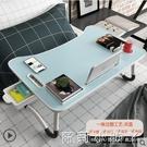 電腦桌床上書桌簡約租房家用臥室摺疊桌學生宿舍寫字桌懶人小桌子 NMS蘿莉新品