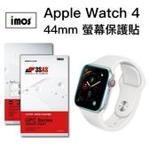 Imos Apple Watch 4 螢幕保護貼 疏水 疏油 抗刮 耐磨 防指紋 高透光 iWatch 38 42 44mm