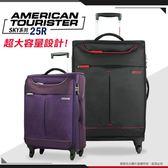 【包你最好運!韓版後背包送給你】超級輕 2.1KG 登機箱 20吋行李箱 美國旅行者25R