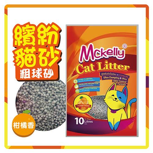 【力奇】果漾 繽紛貓砂系列 粗球砂(柑橘香)10L*3包組-【免運費】(G002H73-1)