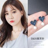 蘇荷精品女裝 耳釘純銀女氣質韓國個性簡約百搭耳墜珍珠愛心耳環