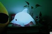 鯨魚海豚小夜燈充電觸摸感應創意硅膠夢幻臥室發光睡眠減壓 一件免運