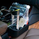 【CR0105】汽車椅縫帶筆插多功能水杯架手機架 車載椅縫隙飲料杯架置物架 車用飲料架置杯架