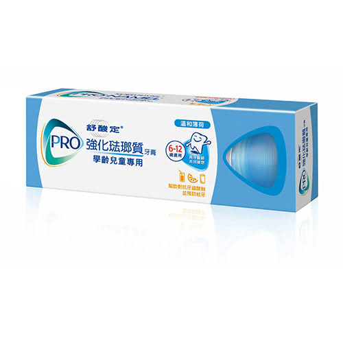 【舒酸定】強化琺瑯質牙膏 學齡兒童牙膏75g