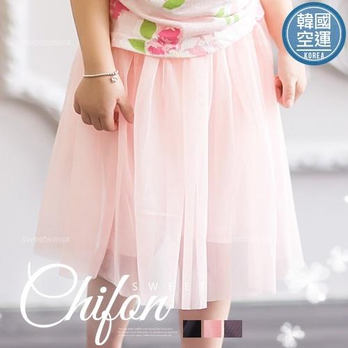 韓國童裝~柔采三層紗飄逸內搭褲裙(長紗裙)(250285)【水娃娃時尚童裝】