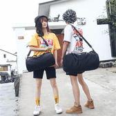 旅行袋健身包女小運動包訓練包女瑜伽包獨立鞋位旅行袋短途行李背包潮 聖誕交換禮物