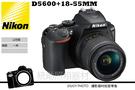 NIKON D5600 18-55MM KIT 國祥公司貨 贈64G 電池 相機包