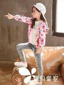 外套 女童秋裝上衣長袖2018秋季新款韓版時尚潮寶寶小女孩洋氣百搭外套