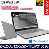 ★效能再升級★【Lenovo】 IdeaPad 320 81BG00KATW 15.6吋i5-8250U四核1TB+120G SSD雙碟獨顯Win10筆電