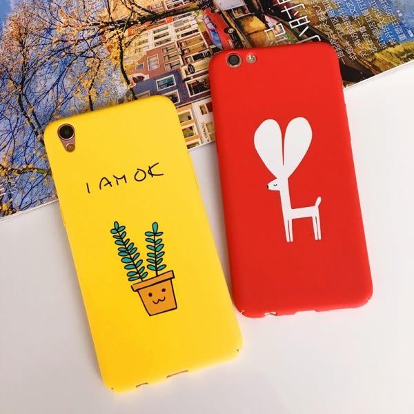 【SZ15】韓國彩繪 小清新 iPhone X 8 7 6S Plus OPPO R9S R11 手機殼 超薄 卡通塗鴉 保護殼 防摔 保護套