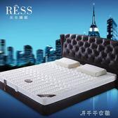 棕墊椰棕棕櫚偏硬席夢思乳膠床墊1.8m1.5米薄折疊經濟型定做 千千女鞋YXS