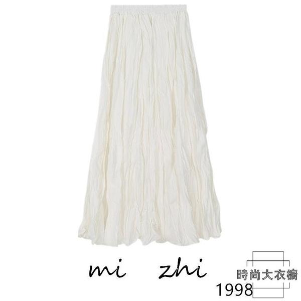百褶半身裙仙女裙高腰一步裙中長款顯瘦純白色不規則【時尚大衣櫥】