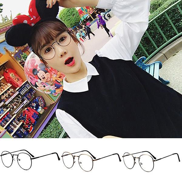 韓國簡約金屬細框平光眼鏡 / 衣櫃控-WardrobE / BK9254