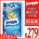 【DDBS】美國 Snuggle 多用途芳香片 鳶尾花香 70片裝