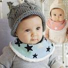 可愛星星加絨雙面半圓圍兜 可當圍脖 口水巾 兩用  橘魔法Baby magic 現貨