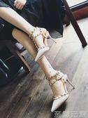 高跟鞋鉚釘高跟鞋女夏季細跟性感柳丁百搭尖頭單鞋女新款網紅仙女鞋 至簡元素
