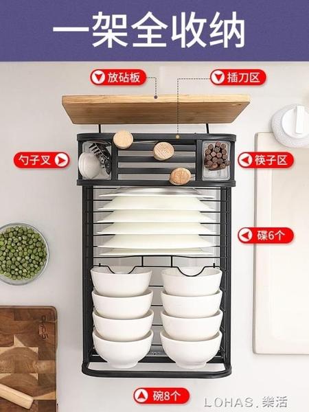 廚房置物架碗碟碗盤收納架晾洗放碗架瀝水架碗櫃碗筷放碗收納盒 樂活生活館