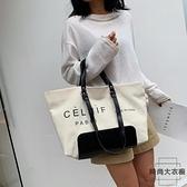 時尚帆布包女包單肩包購物大包包女包【時尚大衣櫥】