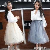 女童紗裙半身裙長裙春夏款兒童亮片蓬蓬紗裙韓版可愛甜美公主裙 ⊱歐韓時代⊰