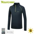【 Mountneer 山林 男 排汗長袖上衣《深灰藍》】41P01/保暖衣/中層衣/休閒長袖
