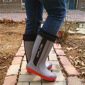 雨靴 雨鞋雨靴新款拼色灰色時尚男高筒防滑春季橡膠靴工地靴磯釣靴水鞋 非凡小鋪