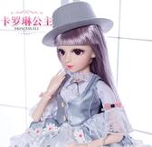芭比娃娃60厘米cm大號超大依甜芭比洋娃娃套裝女孩公主兒童玩具單個仿真布JY-『美人季』