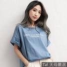 【天母嚴選】英文標語印字寬鬆棉質T恤上衣...