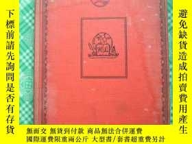 二手書博民逛書店THE罕見BASIC TEACHINGS OF CONFUCIU