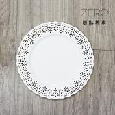 原點居家創意 藝術簍空陶瓷盤 花邊簍空設計 純白浪漫少女風格