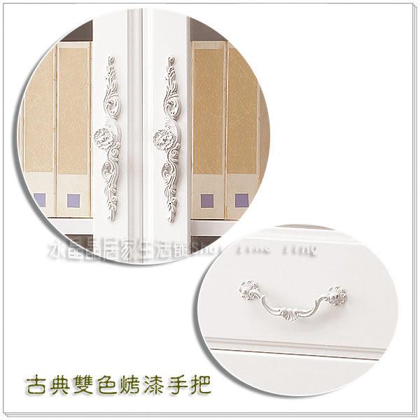 【水晶晶家具/傢俱首選】卡蜜拉2.7呎古典烤白開放式十格書櫃 ZX8640-5