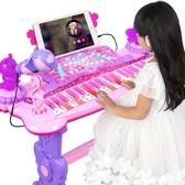 兒童電子琴兒童多功能電子琴玩具1-3-6歲初學者寶寶女孩鋼琴話筒可彈奏 多色小屋YXS