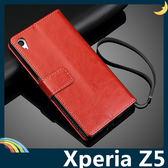 SONY Xperia Z5 E6653 瘋馬紋保護套 皮紋側翻皮套 附掛繩 商務素面 支架 插卡 反磁扣 手機套 手機殼
