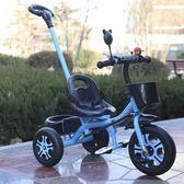 兒童三輪車腳踏車小孩單車1-3-6歲手推車男女玩具童車寶寶自行車 卡布奇诺HM