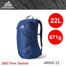 【速捷戶外】美國GREGORY 138424 Arrio 22L進階版多功能登山小背包(帝國藍) ,健行背包 ,登山背包