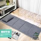 午睡地墊單人便攜防潮墊打地鋪神器地鋪睡墊...