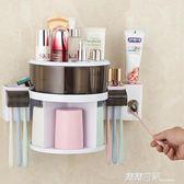吸壁式牙刷置物架衛生間刷牙杯架牙刷盒化妝品收納 露露日記