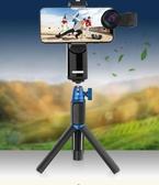 手機穩定器手持雲臺防抖拍攝穩定器三軸vlog錄像自拍桿三軸陀螺儀 時尚小鋪