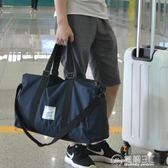 旅行包旅行袋大容量行李包男手提包旅游出差大包短途旅行手提袋女   電購3C