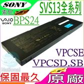 SONY BPL24 電池(原廠) SVS13,SVS13112EH,SVS13115G,SVS13116,SVS13117,SVS13118,VGP-BPS24