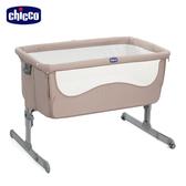 【加贈新生兒禮】chicco-Next 2 Me多功能移動舒適床邊床-絢暮杏
