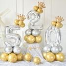 生日數字氣球立柱路引兒童派對裝飾寶寶滿月百天周歲裝扮場景布置 設計師生活