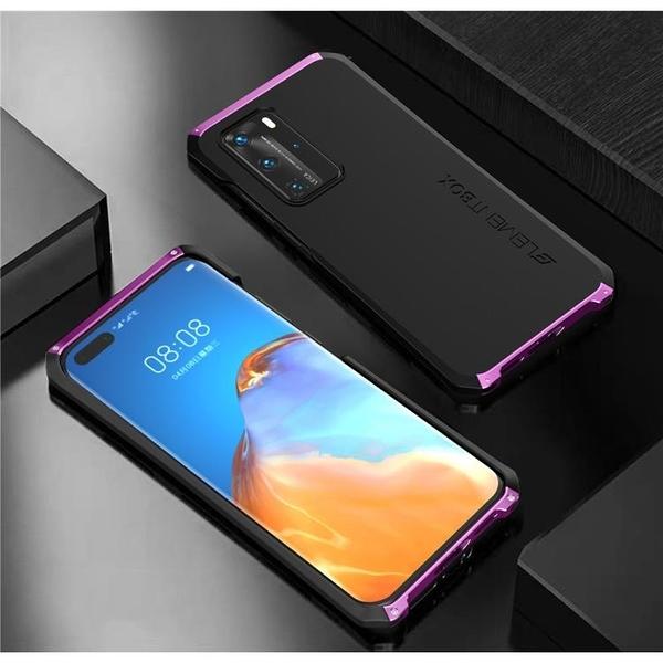 三星 S7 S8 S8 Plus 金屬手機殼 SOLACE TPU 金屬邊框 個性創意保護套