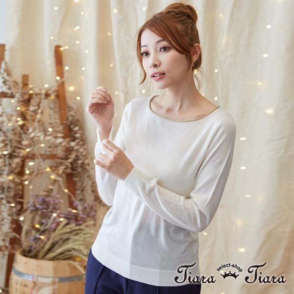 【Tiara Tiara】五色選 圓領單色縮口長袖上衣(白/藏青/寶藍/灰/紅) 激安