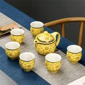雙層隔熱日式功夫茶具套裝簡約陶瓷茶杯防燙家用辦公中式青花茶壺