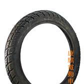 2.25-14 外胎 奈頓輪胎 NAIDUNI 電動車 輪胎【康騏電動車】電動車維修 E-MO