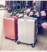 行李箱拉桿箱網紅旅行箱包密碼皮箱子26寸行李箱